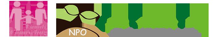 NPO法人ファミリーカウンセリングサービス Logo